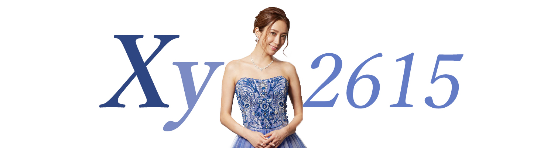 新作ドレスのxy2615シリーズ紹介