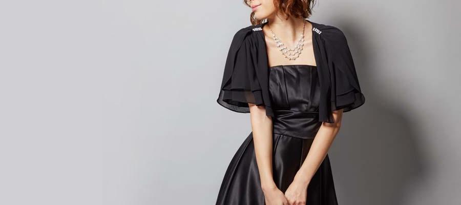 ブラックカラー・黒色のドレス