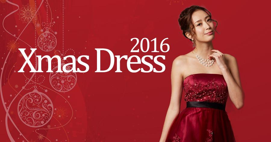 クリスマスコンサートにオススメな演奏会ドレス