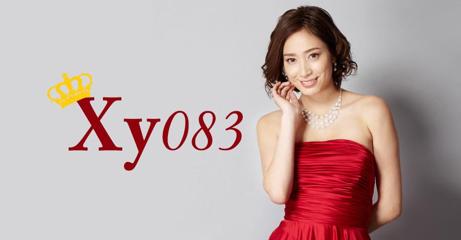 xy083シリーズが売れ筋人気ランキング1位