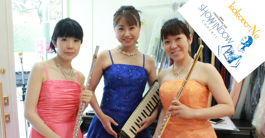 kakaro-Neのショウウィンドウコンサートが開催されました♪