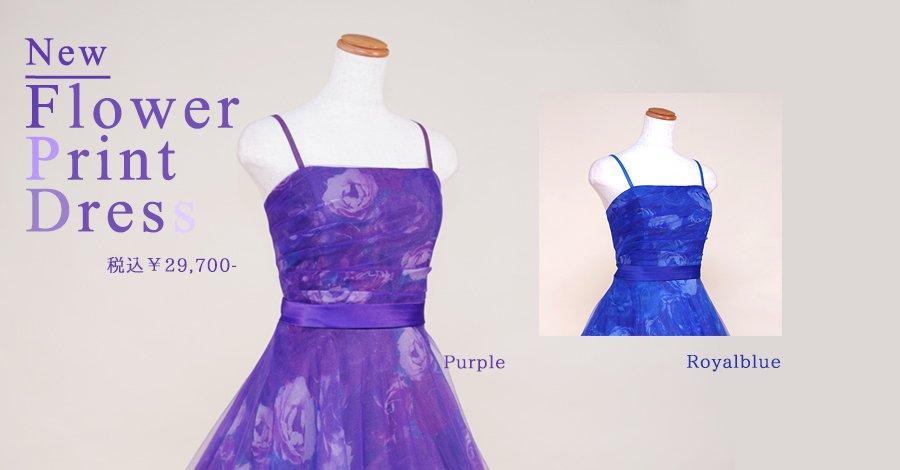 新作ドレス!エキゾチックなクラシカルチュールドレス