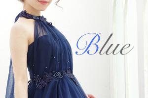 青 ブルードレス